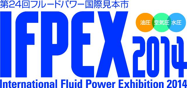 IFPEX_logo